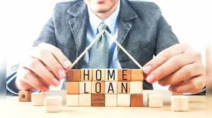 Lowest Home Loan Interest Rate.